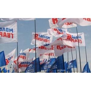 «Молодая гвардия» проведет свое предварительное голосование