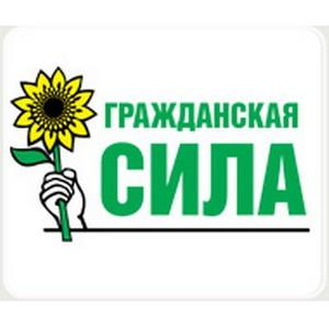 Партия «Гражданская Сила» считает для себя предстоящие выборы в Екатеринбурге приоритетными