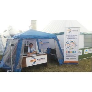 «Энфорта» приняла участие в агропромышленном форуме «День сибирского поля»