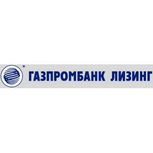 ГЛК «Газпромбанк Лизинг» подвела итоги полугодия. Рост - 176%.