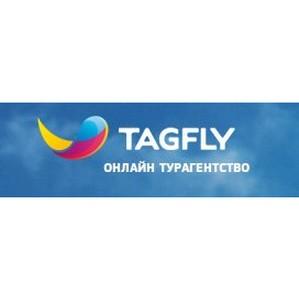 Куда поехать отдыхать в июне? Предложения от онлайн-турагентства TagFly