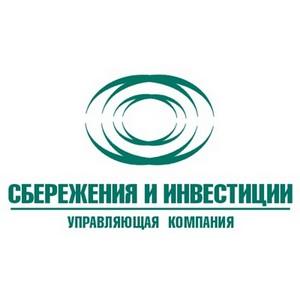 """Правительство Самарской области и УК """"Сберинвест"""" определили шаги для реализации инноваций"""