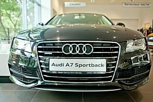 Атмосфера лучших пляжей мира в автоцентре Audi