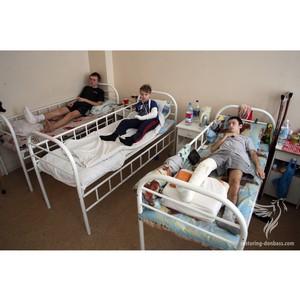На Донбассе получили ранения и стали инвалидами более 17 тысяч мирных граждан