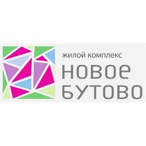 ТРЦ «Бутово Молл»