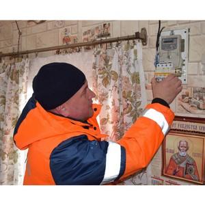 Специалисты Мариэнерго с начала года пресекли 45 фактов хищения электроэнергии в Республике Марий Эл