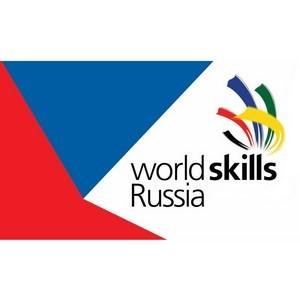 Зареченские школьники отличились в профильной смене «Юниоры WorldSkills Russia»