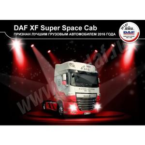 DAF XF стал лучшим грузовиком 2016 года