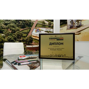 Выставочный стенд квартала «Новые Котельники» посетили свыше 5000 человек