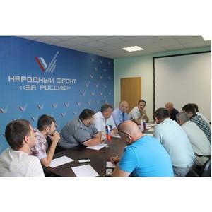 Волгоградские активисты ОНФ обсудили проблему несанкционированного слива жидких бытовых отходов
