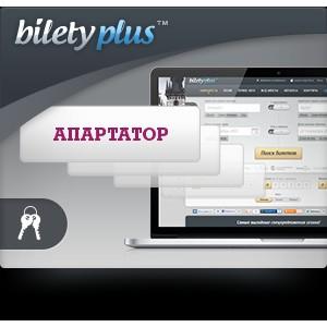 Апартатор открыл для пользователей BiletyPlus около 3500 съемных апартаментов в России, СНГ, Израиле