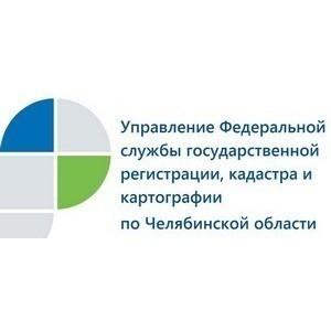 О порядке оспаривания кадастровой стоимости расскажут в Управлении Росреестра