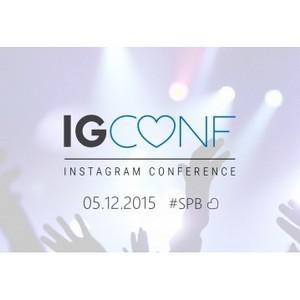 Igconf - самая масштабная конференция по рекламе в Instagram