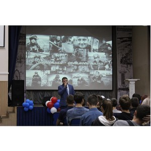 Сотрудники Тверьэнерго провели лекцию по энергосбережению для студентов