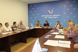 Активисты ОНФ настаивают на открытом обсуждении программы оптимизации спорта в Челябинске