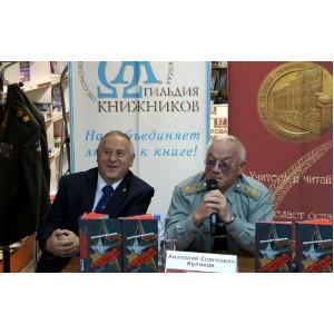 «Тяжелые звезды» генерала армии Анатолия Куликова