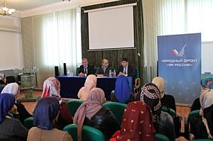 Активисты ОНФ в Чечне призвали студентов принимать участие в формировании комфортной городской среды