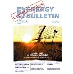 Возобновляемая энергетика и развитие экономики-главная тема выпуска «ЭВ»
