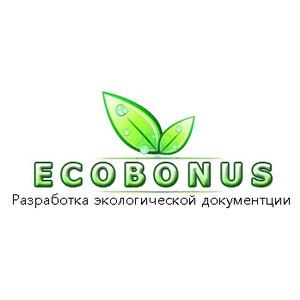 ЭкоБонус презентовал комплекс услуг по решению экологических вопросов производственных предприятий