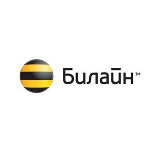 «Билайн» продолжает улучшать связь в Белгородской области