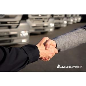 ГК «Деловые Линии» заключила стратегическое партнерское соглашение с АО «ФПК-Логистика»