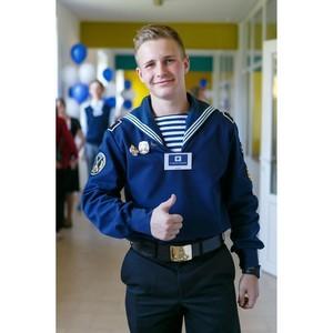 В Калининграде состоялось торжественное открытие учебных классов  «IT Школа Samsung»