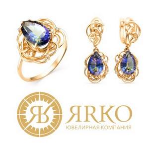 Запуск нового интернет-магазина ювелирных изделий из золота Ярко