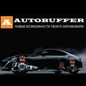 Автобаферы на MIMS/Automechanika
