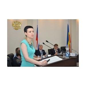 III Донской юридический форум – прием заявок завершен