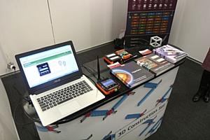 Компания Tibbo стала участником форума IoT Tech Expo 2016 в Лондоне