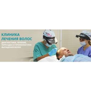 GrossKlinik - ведущая трихологическая клиника в России