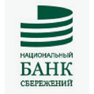 «Национальный банк сбережений» принял участие в «BUYBRAND Expo 2013»