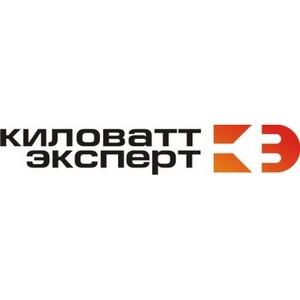 Начинается энергоаудит на одном из муниципальных предприятий Екатеринбурга