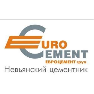 В Катав-Ивановске завершился областной конкурс «Учитель года-2014»