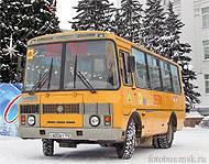 Школьные автобусы Астраханской области подключены к системе Глонасс