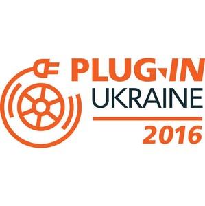 Украина на пороге создания рынка электромобилей