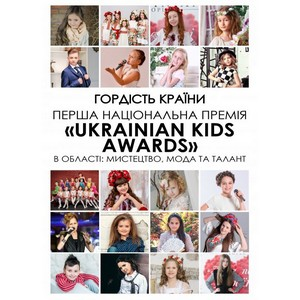 ������ �Ukrainian People� �ᒺ��� ������� � ������ ������� ���쳿