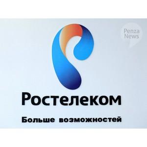 Подключаем домашний интернет и ТВ Ростелеком