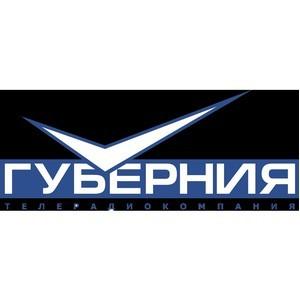 ТРК «Губерния» стала номинантом фестиваля DetectiveFest