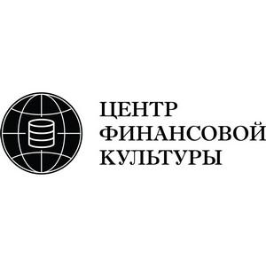 Россияне все чаще задумываются об эффективных вложениях средств