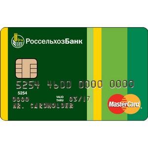 Ульяновский филиал Россельхозбанка расширяет сеть банкоматов.