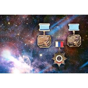 Специалистам «Швабе» присвоены почетные звания ко Дню космонавтики
