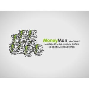 MoneyMan увеличивает суммы займов