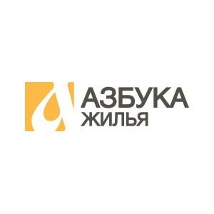 """""""Азбука Жилья"""": новостройки дешевле «вторички» на 18%"""