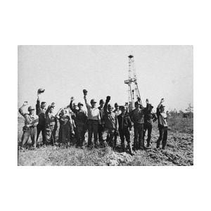 Ветераны ОАО МПК «Аганнефтегазгеология» отмечены юбилейными медалями