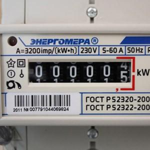 ОАО «Кузбассэнергосбыт»: к новому году цены на электросчетчики снижены
