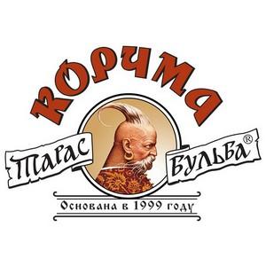 Сеть ресторанов украинской кухни «Корчма Тарас Бульба» развивает представительство во «ВКонтакте»