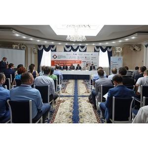 V Южнороссийский Микрофинансовый форум пройдет 12 июля 2018 г