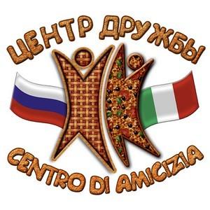 Уникальный проект между Россией и Италией!