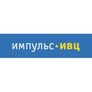 ИМПУЛЬС-ИВЦ - итоги 2011 года